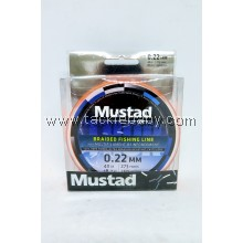 Braided Line Mustad Thor 250m Hot Orange 40LB