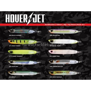 Bone Hoverjet Top Water 130mm 28g - Striped Mullet